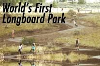 世上第一個長板公園