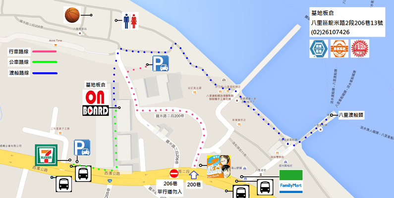 rsz_onboardmap_2