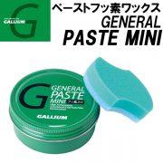sn-itm-gal-paste_1