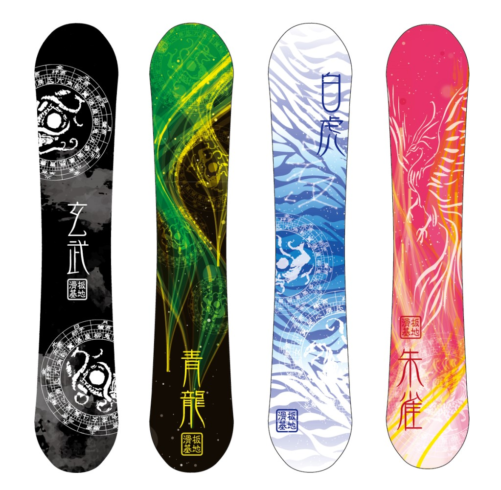 1516-sanit_snowboard_surface_1024