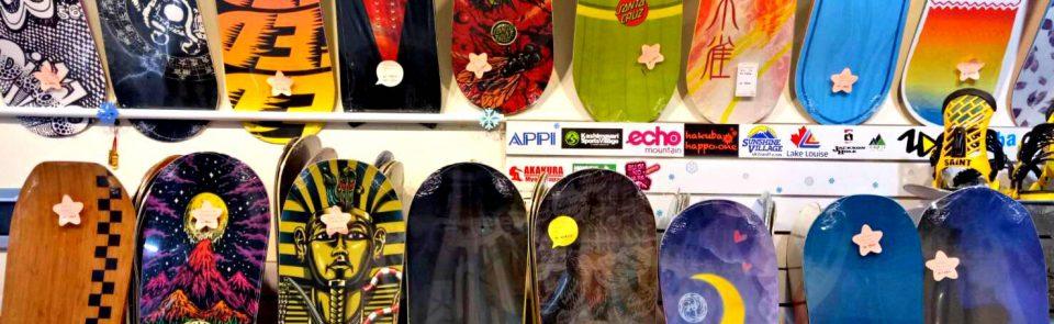 板倉雪板列表 Snowboard